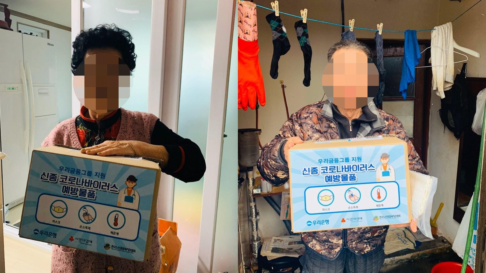 우리금융그룹 신종 코로나 바이러스 예방물품 지원