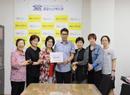 [23호점]경기도교육자원봉사단체협의회