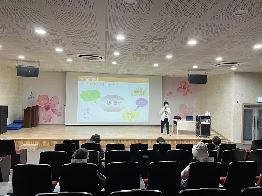 경기도노인종합상담센터 연계 '찾아가는 노인 성인지교육' 진행